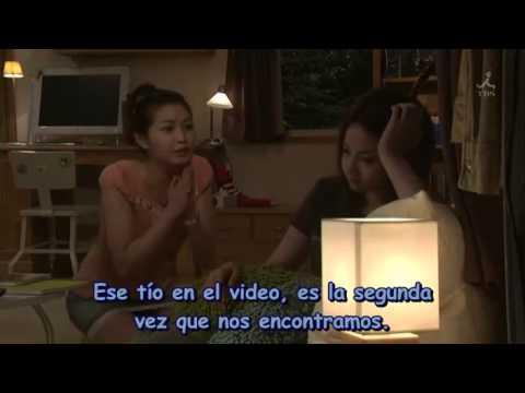Taiyou no Uta capitulo1 completo sub en español