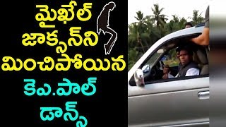 KA Paul Funny Dance | Telugu Movie Comedy Scenes | Movie Time Cinema