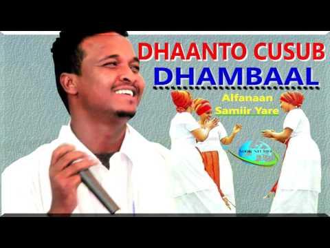 Dhaanto Cusub DHAMBAAL Alfanaan Samiir Yare 2017 HD