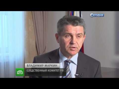 Следователи нашли угубернатора Сахалина ручку за 36млн рублей