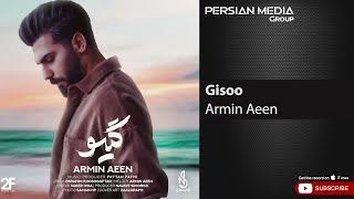 Armin Aeen - Gisoo ( آرمین آیین - گیسو )