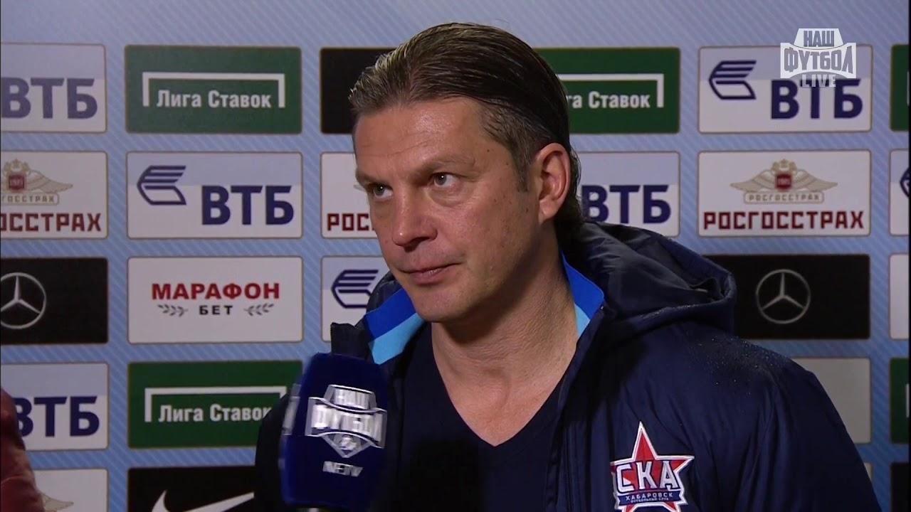Динамо - СКА-Хабаровск 2:0 видео