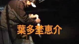 笛木展雄 荻野貴生 葉多埜恵介がDUELアダージョ全10色を使い分けて春シ...