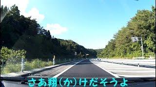6月にちょっと輪島に花火を見に行ったら、道路から朝の連続テレビ小説「...