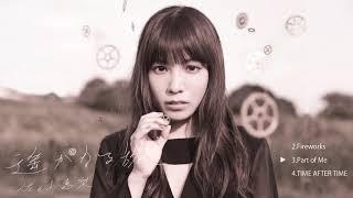 佐々木恵梨 New Single『遥かなる旅』10月31日(水)発売!! カップリング...