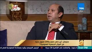 أحمد سليمان: عن إزالة