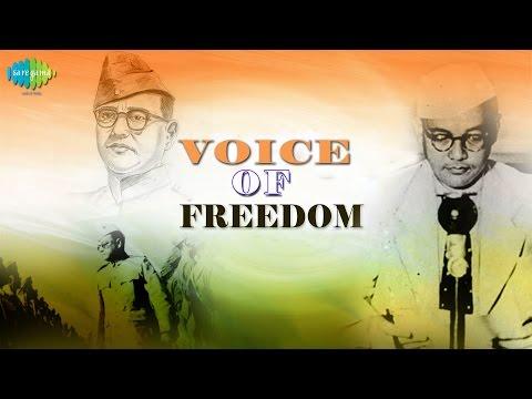 Voice of Freedom | Speech by Netaji Subhas Chandra Bose | Kadam Kadam Badhayeja