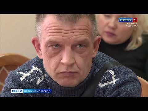 ГТРК СЛАВИЯ Вести Великий Новгород 31 03 20 вечерний выпуск
