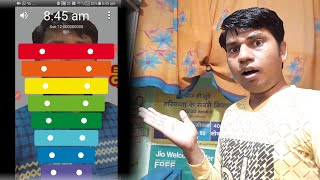 Music Plus Pattern Lock app mobile security.म्यूजिक प्लस पैटर्न लॉक ऐप्स मोबाइल सिक्योरिटी