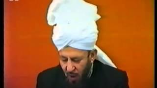 Darsul Quran (Bengali) June 15, 1985