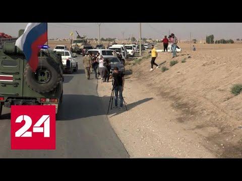 Курды отводят вооружение от сирийско-турецкой границы - Россия 24