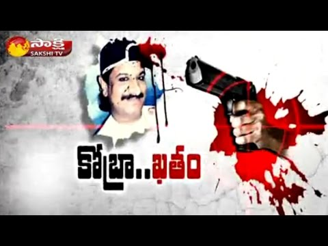 Gangster Naeem Shot Dead in Police Encounter at Shadnagar || Sakshi Magazine Story