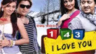 143 I Love You Oriya Movie HD Audio