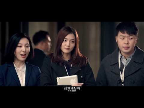 """《夫妻游戏》最新夫妻亲密方式""""床上游戏""""新玩法 蓝正龙  周韦彤 杜海涛"""