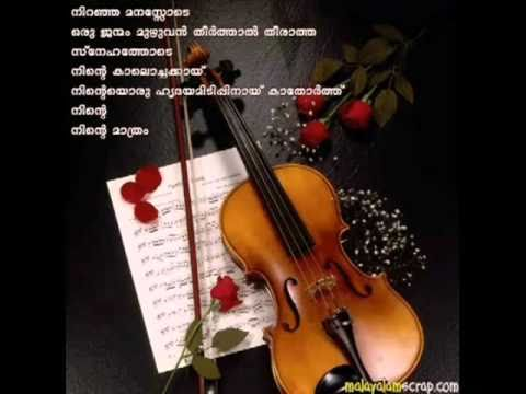 Malayalam Romantic Song I Miss U Youtube