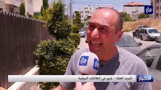 صحف عبرية تؤكد عدم تلقي حكومة الاحتلال دعوة لمؤتمر البحرين - (10-6-2019)