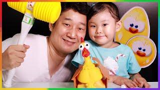 알까닭? 꼴까닭? 뿅망치는 누가 맞을것인가?! 라임이의 보드게임 챌린지 장난감 놀이 LimeTube & Toy 라임튜브