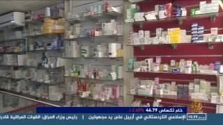 تضاعف أسعار الأدوية بعد إلغاء الدعم بالسودان