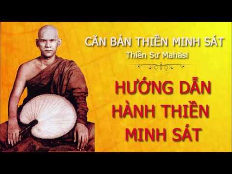 Hướng Dẫn Hành Thiền Vipassanā | Thiền Sư Mahāsi