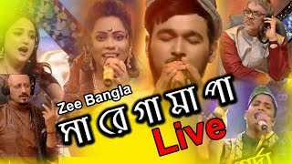 Zee Bangla Sa Re Ga Ma Pa || Live Streaming Video || Music Hunt