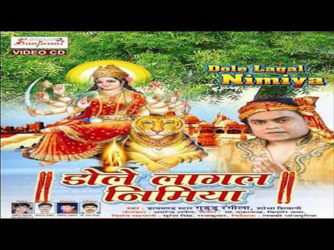 Bhojpuri Devi Geet Songs 2017 New    Kaha A Maai    Guddu Rangila