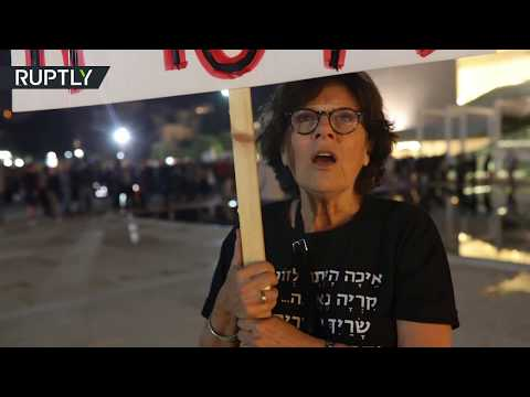 20,000 join Tel Aviv 'March of Shame' to protest bill aimed at protecting Netanyahu