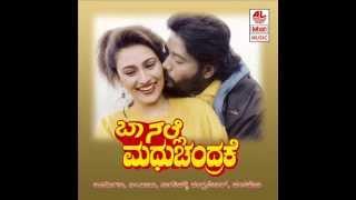 Kannada Hit Songs   Oho Himalaya Song   Baa Nalle Madhuchandrake Kannada Movie