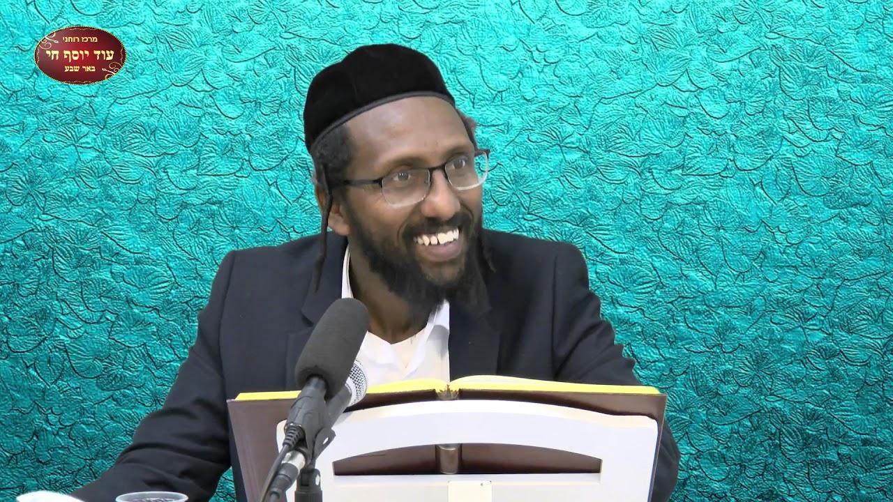 הרב ברוך גזהיי - נתיבות שלום על פרקי אבות - ב'