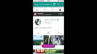 How to make instagram Account Verified i.e. get a