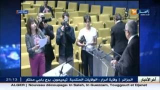 رمطان لعمامرة يطالب الإتحاد الأوروبي بعدم التدخل في الشأن الجزائري