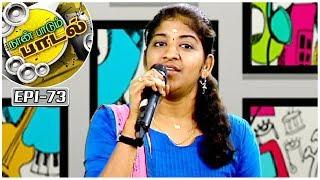 Kadhal Kantudhey Song | Naan Paadum Paadal - #73 - Platform for new talents |  Kalaignar TV