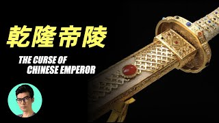 The Curse of  Chinese Emperor「XIAOHAN」
