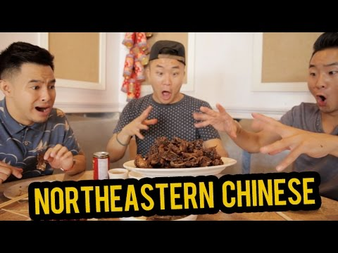 FUNG BROS FOOD: Northeastern Chinese Food (DongBei)