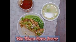 Wow ! Inilah Resep Sederhana Bihun Ayam Jamur Ala Mama● Resep Masakan