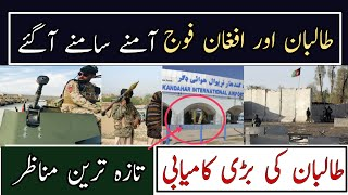 Latest News Update From Afghanistan | JK Point