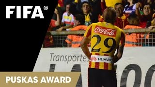 Esteban Ramirez Goal: FIFA Puskas Award 2015 Nominee