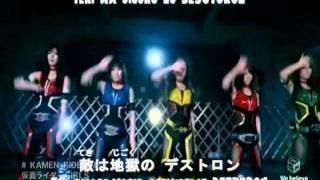 Kamen Rider GIRLS Kamen Rider V3.