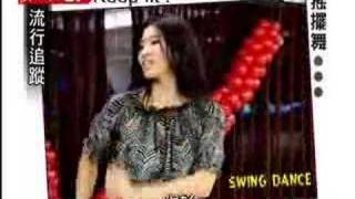 林志玲熱舞