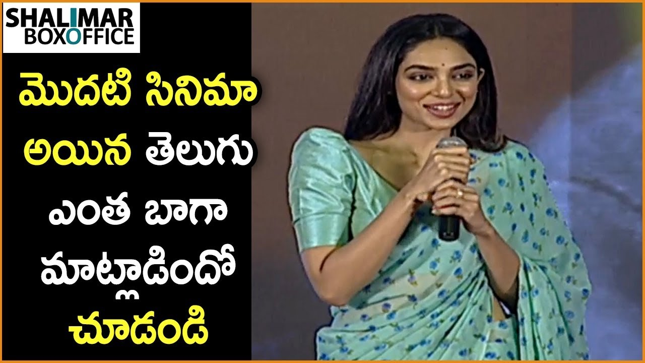 Sobhita Dhulipala Beautiful Speech At Goodachari Pre-Release Event | Adivi Sesh, Sricharan Pakala