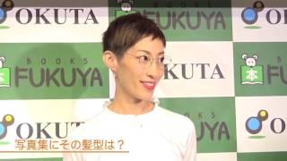 アイドル囲み取材!! ほぼ撮って出し「佐藤寛子」 佐藤寛子 動画 7