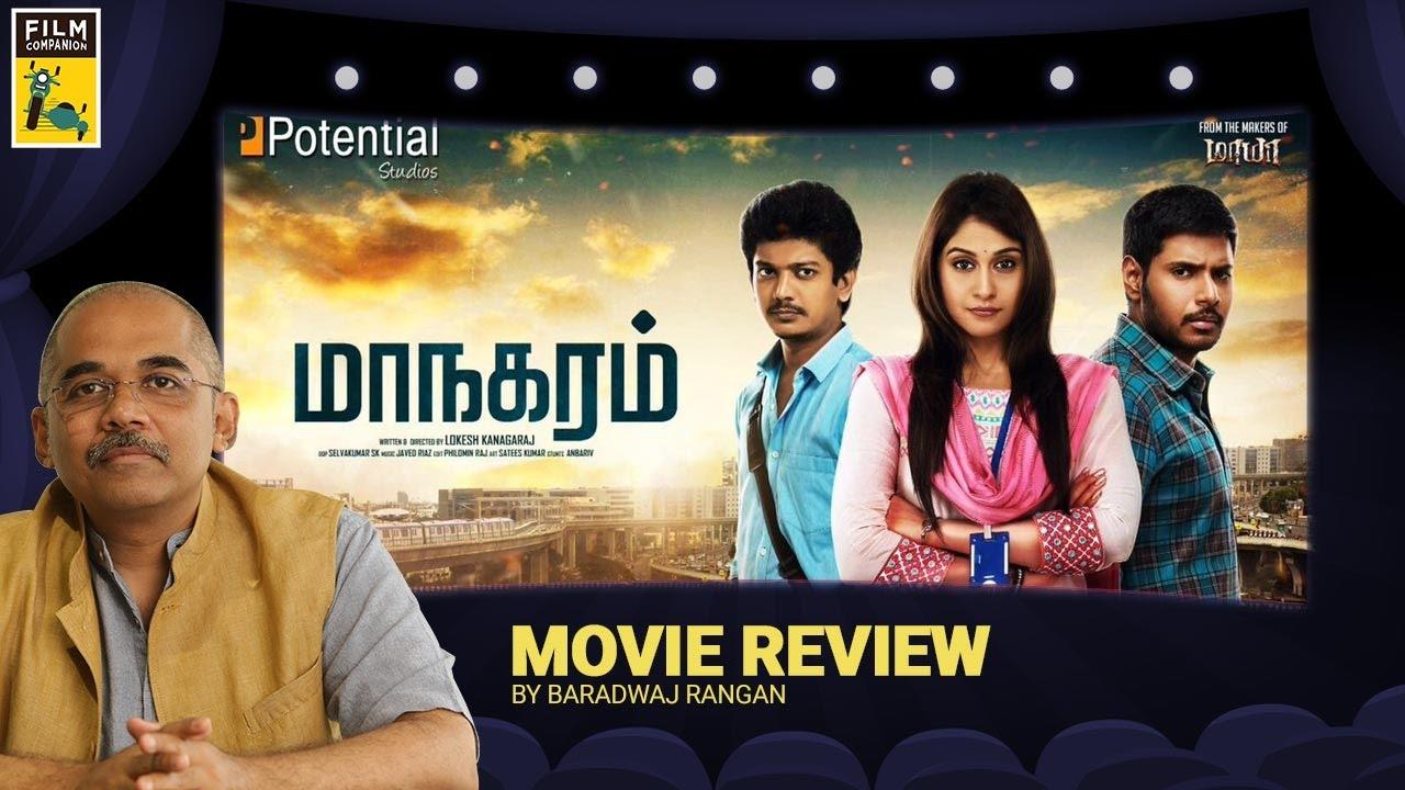 maanagaram full movie youtube