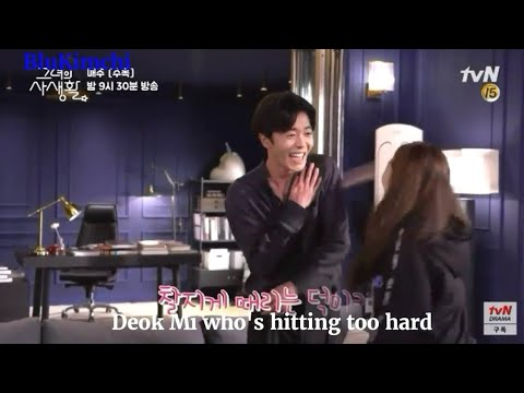 [ENGSUB] Her Private Life behind the scenes making Episodes 11/12 (1/2) Park Min Young Kim Jae Wook