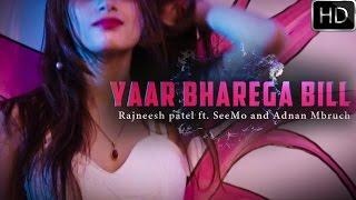 Yaar Bharega Bill (Official Video) - Rajneesh Patel Ft. SeeMo | Latest Hindi Song 2017