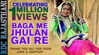 Download Baga Me Jhulan Gai Re - FEMALE VERSION | Neelu Rangili | Baba Ramdevji DJ Song | Rajasthani Songs MP3 song and Music Video