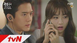 하석진, 클럽 간 박하선 신경쓰여!! 혼술 따윈 아웃오브안중! tvN혼술남녀 13화