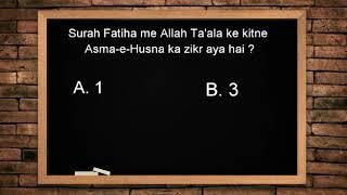 Islamic Quiz - How many names of Allah in Surah Fatiha