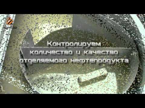"""Сепаратор нефть / вода серии СНВ производства ООО """"ЛАРН 32"""" г. Брянск"""