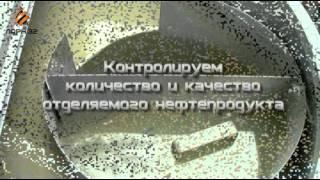 Сепаратор нефть / вода серии СНВ производства ООО