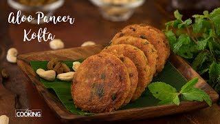 Aloo Paneer Kofta| Navratri Recipes | Snacks