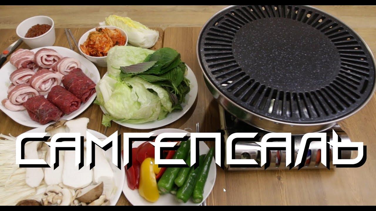 Настоящая корейская кухня: Самгепсаль 삼겹살 или как жарить мясо по-корейски